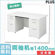 assembled office desks. Drawers Plus Office Desks SH Series Made In Japan Assembled Easily Triple Settee Width 1400 Mm B