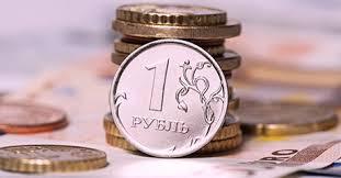 Новая курсовая политика Центрального Банка России forex master Новая курсовая политика ЦБ РФ