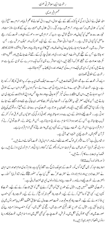 bribery essay short essay on bribery words bribery essay  urdu columns bribery is a social evilbribery is a social evil