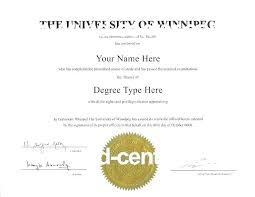 Primary School Certificate Template Templates College Examples
