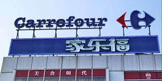 Supplier web inquire about your assortment, your logistics distributors. Carrefour Is Finally Giving Up On China Tld By Mw Do