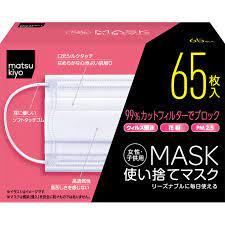 マスク 箱入り マツキヨ