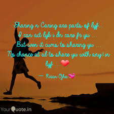 Best Sharing And Caring Quotes Allquotesideas