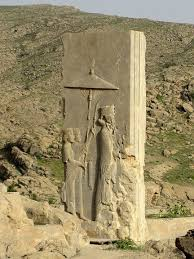 Xerxes I (ruled 486-465 BCE), also known as Xerxes the Great, was the king  of the Persian Achaemenid Empire. His official t…   Archäologie, Antike  geschichte, Antik