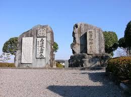 「木崎原の戦い」の画像検索結果