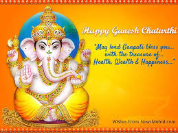 Vinayaka Chavithi Telugu Images Wishes Hd Wallpapers Quotes For