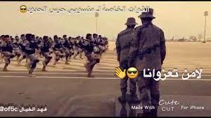 القوات الخاصه لمنسوبي حرس الحدود - YouTube