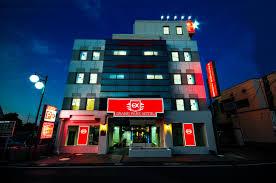Excel Lighting 8 Mile Grand Park Hotel Excel Kisarazu Japan Booking Com