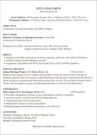 Sample Internship Resume Musiccityspiritsandcocktail Com