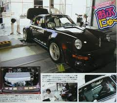 nissan 0zx jdm tuning front fire car