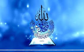 Allah Name Wallpaper Hd Free Download ...
