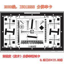 Surveillance Camera Resolution Chart Usd 29 82 Film 2000 Line Iso12233 Resolution Test Card