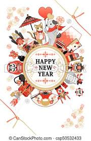 2018 2030 New Years Greeting Card Template Japanese Dog Cat Celebration Good Luck Happy New Year