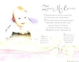 baby naming ceremony invitation template best ideas images on templates free maker wording in