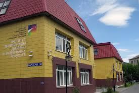 Искусство и дизайн Тюмени Здание Института архитектуры дизайна и визуальных искусств в Тюмени на ул