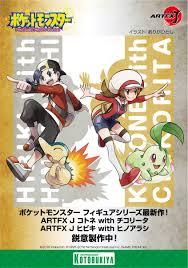 女主人公 ポケモン剣盾ソードシールド攻略最新情報pokemon Times