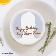 Online Cake Name Generator Birthdaycakefordaddycf