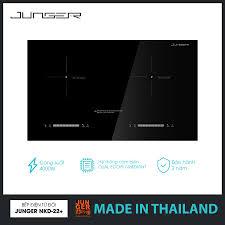 ⭐Lò vi sóng có nướng Junger TK-90 - 26 Lít - Công suất 900W Bảo hành 12  tháng chính hãng MADE IN THAILAND: Mua bán trực tuyến Lò vi sóng với giá rẻ