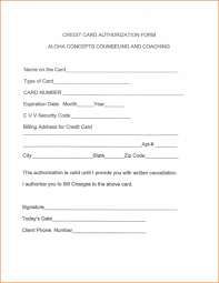Sample Of Credit Card Statement And 8 Credit Card Authorization Form