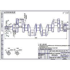 Курсовая работа на тему Ремонт кривошипно шатунного механизма  Курсовая работа на тему Ремонт кривошипно шатунного механизма коленвала двигателя Д 37 дефекты 1 2 7