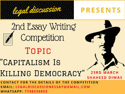 2nd legal discussion essay writing competition register by 2nd legal discussion essay writing competition register by 23
