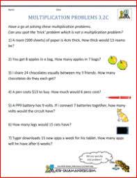 Multiplication Word Problem Worksheets 3rd Gradefree math word problems multiplication problems 3 2c