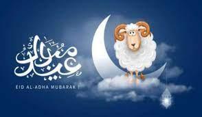 موعد إجازة عيد الأضحى 2021 في السعودية وكم عدد أيام الإجازة للموظفين - ثقفني