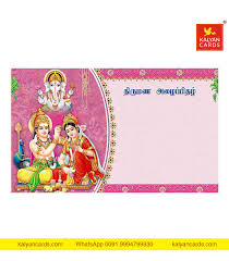 Wedding Cards Design With Price In Chennai Hindu Wedding Cards Online At Lowest Price In Chennai