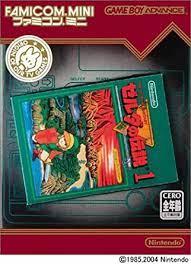 ゼルダ の 伝説 スーパーファミコン ミニ