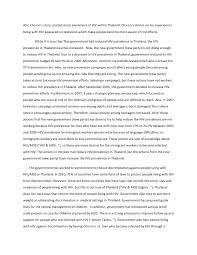 hiv essay 3