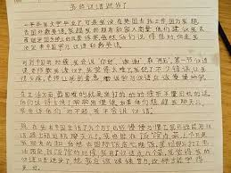 steps to writing essay on chinese culture the native american art is a symbolic piece of artwork representing more than the picture itself essay on examples of essays research and term