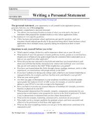 writing a personal statement the