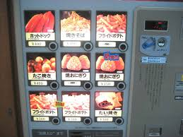 Hot Chip Vending Machine Locations Inspiration Vending Machines Hakuba Blog