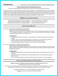 Barista Skills Resume Sample – Eddubois.com