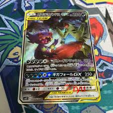 Pokémon Trading Card Game Pokemon card Mega Sableye & Tyranitar GX RR SR HR  Special Art 4set Miracle twin labaguettepattaya.com