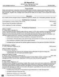 High School Grad Sample Resume Free Essay On Anne Schraff Office