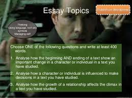 the matrix film study essay