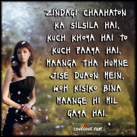 love shayari wallpapers