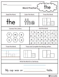 Sight Words For Kindergarten Worksheets Primer Word Teaching ...