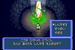 Judicious Pokemon Leaf Green Evolve Chart Pokemon Firered