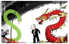 Картинки по запросу карикатура китай и россия