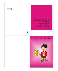 Day Cards To Print Color The Teachers Day Card With Quotes 5 Coloring Pages For Kids To