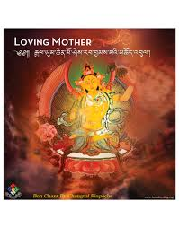 loving mother om ma wa ma dhe sherab chamma bonstore org loving mother om ma wa ma dhe sherab chamma