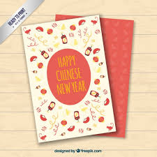 Happy Chinese New Year Cute Greeting Card Vector Free Download