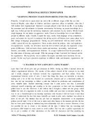 personal reflective essay about death personal reflective essay thehungergames google sites