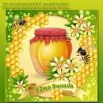 С днём пчеловода
