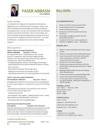 Skills For Engineering Resumes Engineering Resume Skills Barca Fontanacountryinn Com