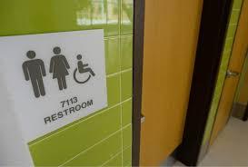 middle school bathroom.  Bathroom Francisco Kjolseth  Tribune File Photo Many Utah School Districts Are  Unfazed By New Federal Rules On Middle School Bathroom