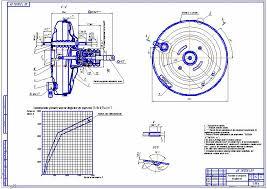 Электронные книги Наука и образование Дипломы дипломная  дипломная работа ремонт гидравлической тормозной сис мы
