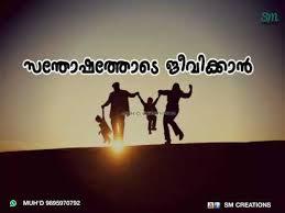 Malayalam Sad Life Status